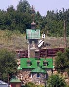 Церковь Владимира равноапостольного (Князь-Владимирская) - Волгоград - г. Волгоград - Волгоградская область