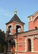 Харьков. Александра Невского, церковь