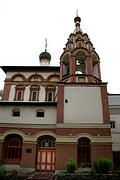 Церковь Трех Святителей на Кулишках - Москва - Центральный административный округ (ЦАО) - г. Москва