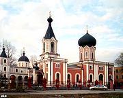 Церковь Петра и Павла - Харьков - г. Харьков - Украина, Харьковская область