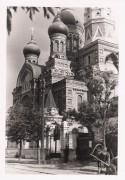Церковь Трех Святителей - Харьков - Харьков, город - Украина, Харьковская область