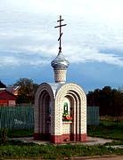 Часовня Рождества  Пресвятой Богородицы - Мележа - Киржачский район - Владимирская область