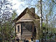 Церковь Николая Чудотворца - Заозерье - Лужский район - Ленинградская область