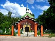 Церковь Троицы Живоначальной - Низкое - Егорьевский район - Московская область