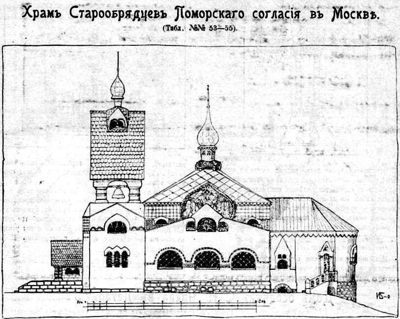 Моленная Воскресения Христова и Покрова Божией Матери, Москва