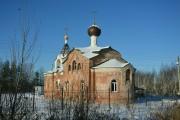Церковь Анны Кашинской - Кузнецы - Павлово-Посадский район - Московская область