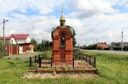 Неизвестная часовня - Ботово - Ногинский район - Московская область