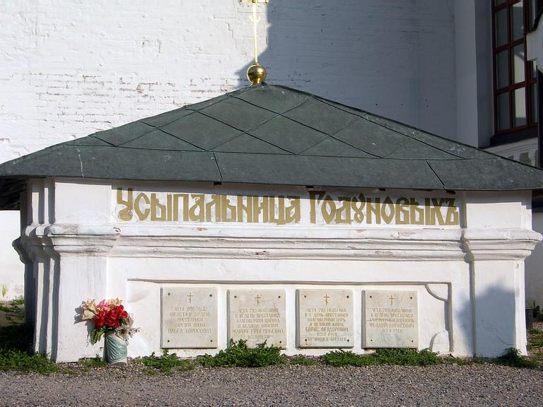 Троице-Сергиева Лавра. Собор Успения Пресвятой Богородицы, Сергиев Посад