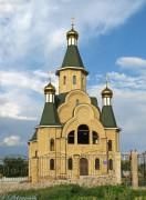 Церковь Николая Чудотворца - Хроли - Харьковский район - Украина, Харьковская область