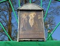 Церковь Воздвижения Креста Господня - Воздвиженье - Заволжский район - Ивановская область