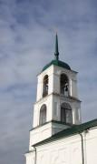 Церковь Николая Чудотворца - Новое - Ковровский район и г. Ковров - Владимирская область