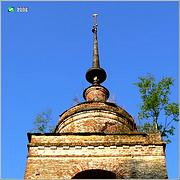 Церковь Троицы Живоначальной - Дмитриевский Погост (Тимофеевское) - Судогодский район и г. Радужный - Владимирская область