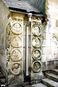 Церковь Спаса Преображения - Владимировка - Краснокутский район - Украина, Харьковская область