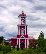 Церковь Георгия Победоносца - Алёшино - Пушкинский район и г. Королёв - Московская область