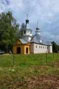 Церковь Николая Чудотворца - Глинка - Глинковский район - Смоленская область