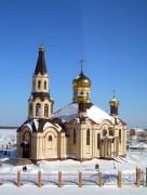 Церковь Николая Чудотворца - Тарко-Сале - Пуровский район - Ямало-Ненецкий автономный округ