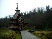 Церковь Сорока мучеников Севастийских - Гремячий ключ, родник - Сергиево-Посадский район - Московская область