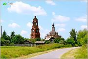 Церковь Сергия Радонежского - Сергиевы Горки - Вязниковский район - Владимирская область
