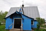 Церковь Воздвижения Креста Господня - Мелихово - Чеховский район - Московская область