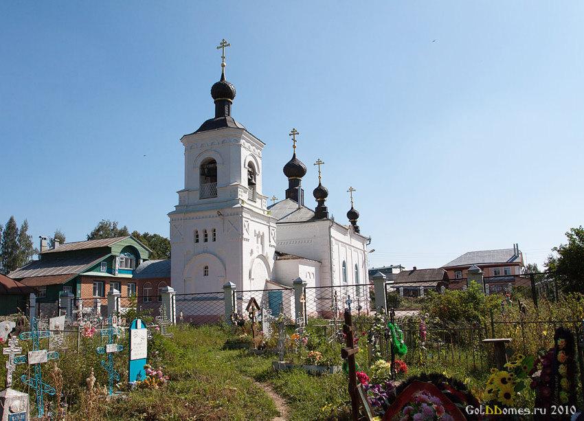 http://sobory.ru/pic/04200/04210_20110124_214614.jpg