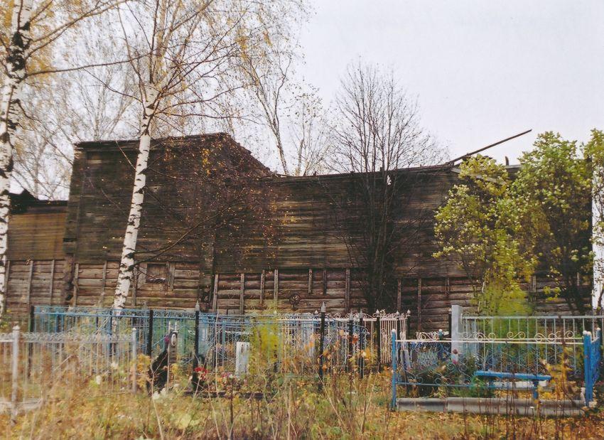 Церковь Николая Чудотворца, Прокудино