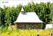 Церковь Рождества Иоанна Предтечи домовая - Красный Бор - Муромский район и г. Муром - Владимирская область