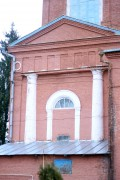 Церковь Троицы Живоначальной - Одоев - Одоевский район - Тульская область