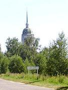 Церковь Покрова Пресвятой Богородицы - Задорожье - Юрьевецкий район - Ивановская область