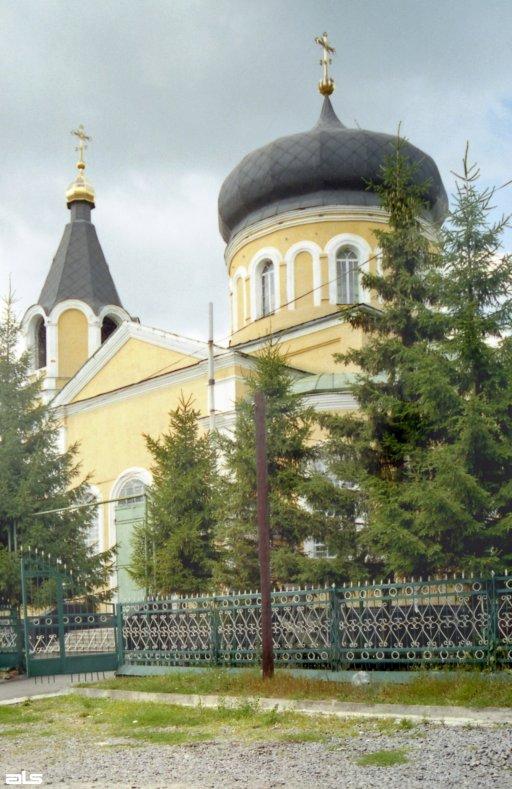 prostitutki-g-kupyansk-harkovskoy-oblasti