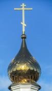 Церковь Троицы Живоначальной - Костино - Петушинский район - Владимирская область