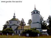 Церковь Покрова Пресвятой Богородицы - Сынтул - Касимовский район - Рязанская область