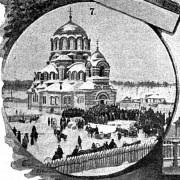 Собор Александра Невского - Новосибирск - г. Новосибирск - Новосибирская область