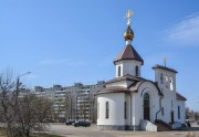 Церковь Арсения Тверского - Тверь - г. Тверь - Тверская область