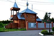 Церковь Матроны Московской - Станко - Кинешемский район - Ивановская область