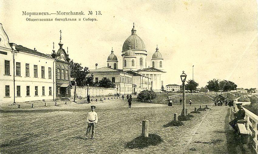 Кафедральный собор Троицы Живоначальной, Моршанск