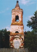 Церковь Покрова Пресвятой Богородицы - Рубецкое - Шиловский район - Рязанская область