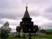 Кафедральный собор Богоявления Господня - Нарьян-Мар - г. Нарьян-Мар - Ненецкий автономный округ