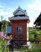 Часовня Сергия Радонежского - Боровково - Ногинский район - Московская область