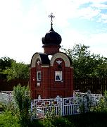 Часовня Успения Пресвятой Богородицы - Щекавцево - Ногинский район - Московская область