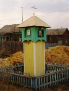 Неизвестная часовня - Гаврилово - Ногинский район - Московская область