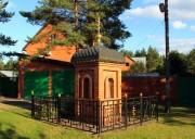 Неизвестная часовня - Красный Огорок - Киржачский район - Владимирская область