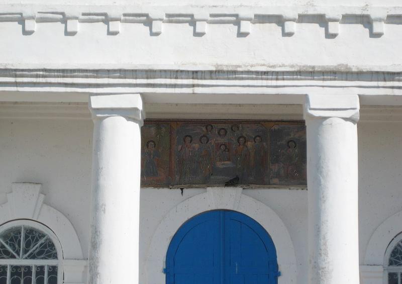 Церковь Смоленской иконы Божией Матери, Шерстино