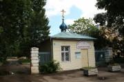 Часовня Иверской иконы Божией Матери при Городской больнице №7 - Тверь - г. Тверь - Тверская область