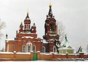 Церковь Екатерины - Рахманово - Павлово-Посадский район - Московская область