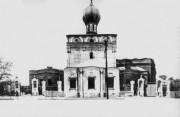 Церковь Смоленской иконы Божией Матери - Москва - Центральный административный округ (ЦАО) - г. Москва