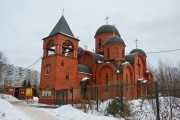 Отрадное. Николая Чудотворца в Отрадном, церковь