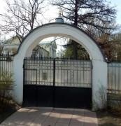 Пионерский (Покровское-Рубцово). Покрова Пресвятой Богородицы, церковь