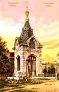 Часовня Богоявления Господня - Санкт-Петербург - Санкт-Петербург, Кронштадтский район - г. Санкт-Петербург