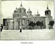Иерусалим - Русское подворье. Троицы Живоначальной, собор