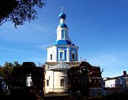 Церковь Успения Пресвятой Богородицы - Ногинск - Ногинский район - Московская область